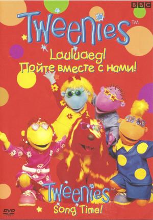 Твинисы - мультфильм для дошкольников