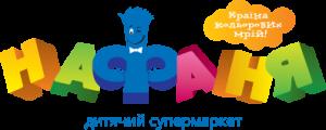 Детские товары в Чернигове