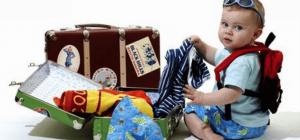 Отдых с детьми: что взять с собой?