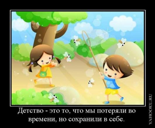 сочинение по рассказу детство тмы