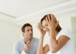 Девять поводов для ссор в семье