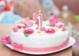 Подарок девочке на первый день рождения