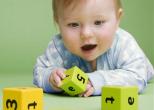 Дети с отклонениями тоже могут быть вундеркиндами