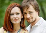 Жена Сергея Безрукова беременна