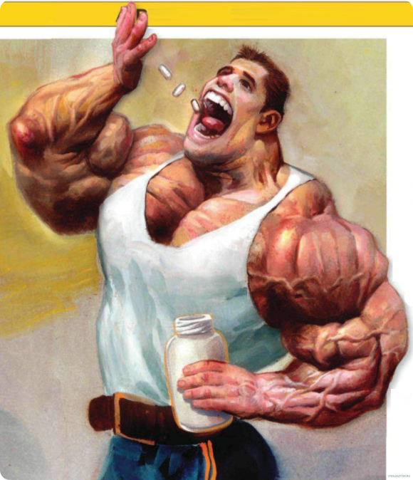 В чем проявляется действие стероидов на мышцы?